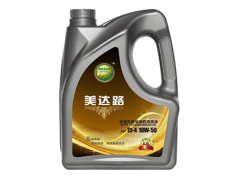 广州航天专用超强抗磨柴油机润滑油C1-4 10W-50(4L)