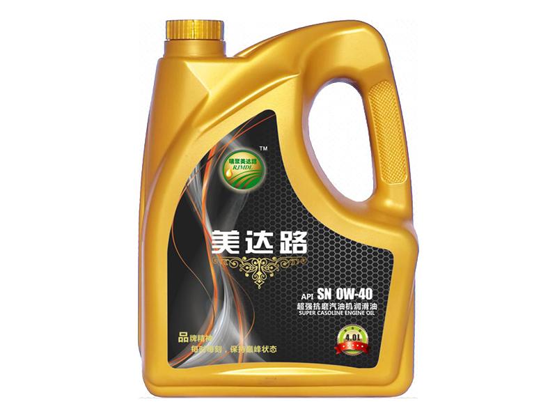 深圳美达路超强抗磨汽油机千亿国际886SN-0W-40(4L)