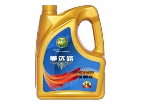 美达路超强抗磨润滑油SN-0W-40(4L)