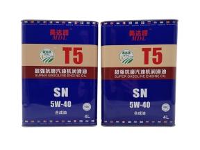 美达路超强抗磨汽油机润滑油T5 SN 5W-40(4L)